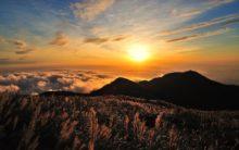 motivation sunrise
